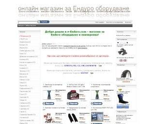 e-enduro.com
