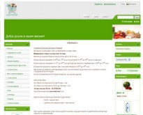 Онлайн магазин за хранителни стоки