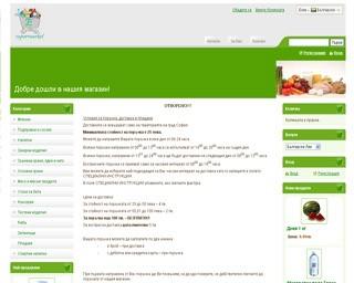 e-supermarket.bg