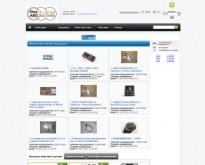 Ebay-abg - Приятен начин да купувате и да продавате онлайн