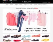 eDrehi.com - Следвай стила си!