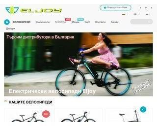 Eljoy - Електрически Велосипеди