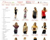 Онлайн Магазин за Дамски Дрехи и Аксесоари - Elmaira.com