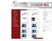 Emagazin - Багажници за ски и сноуборд, авто аудио и видео, аларми и още