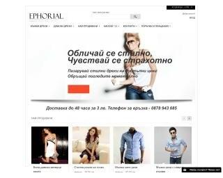 ephorial.com