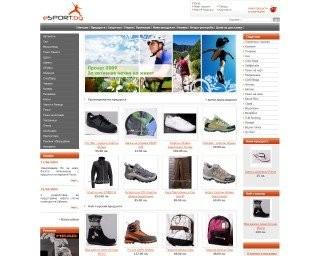 eSport.bg - Спортният магазин на България