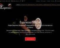 Espresso 1882