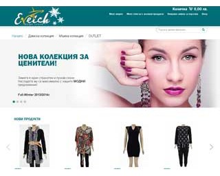 eveich.com