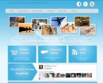 Онлайн магазин за спортни стоки, туристическа и спортна екипировка