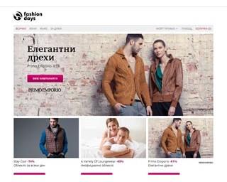Любимите ви модни марки с намаления до 70% - Fashion Days