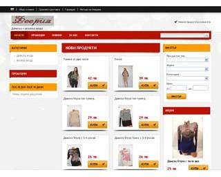 shop.feeriafashion.com