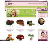 Florist.bg - онлайн магазин за доставка на цветя и подаръци
