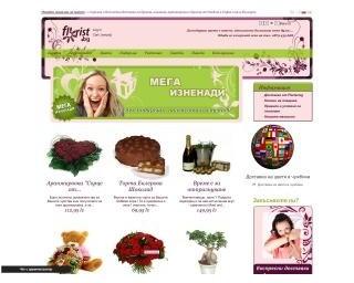 florist.bg