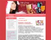 Богат асортимент от парфюми и парфюмни продукти с различни по вид аромати