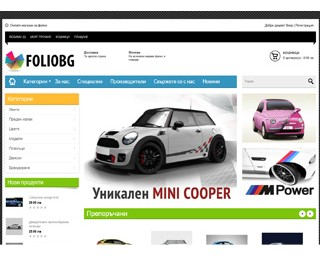 foliobg.info