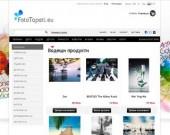 Фототапети за стена | Fototapeti.eu