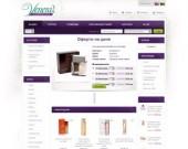 Fragrances.bg е модерен онлайн магазин за продажба на оригинални маркови парфюми
