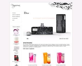 fragrisima.com