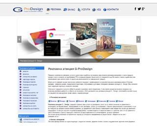 g-prodesign.com