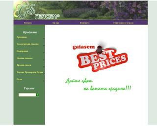 gaiasem.com