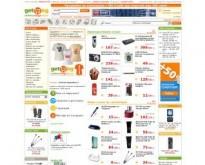 GET.BG - Интернет Хипермаркет