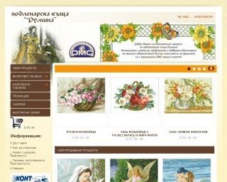 goblenirumina.com