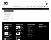 Интернет магазин - инструменти, автотехника, ловни облекла и обувки