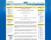 Green-Master.net е онлайн магазин за Уелнес продукти!