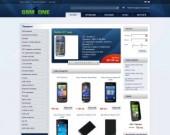 Интернет магазин за GSM и Аксесоари - GSM ONE