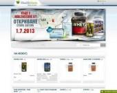 HealthStore - Магазини за хранителни добавки и спортни аксесоари