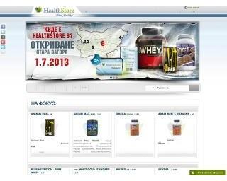 healthstore.bg