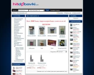 hitdobavki.com