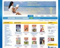 Онлайн магазин на издателство ХОМО ФУТУРУС