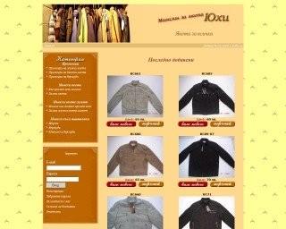 iaketa.com