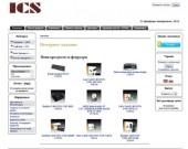 ИКС - Варна - Онлайн магазин за компютри, лаптопи и аксесоари