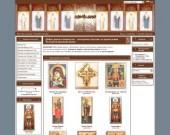 Икони.com - Магазин за икони