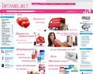 intimno.net