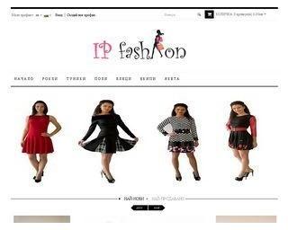ip-fashion.com