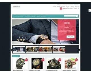 Часовници | Мъжки часовници | IskamChasovnik.com