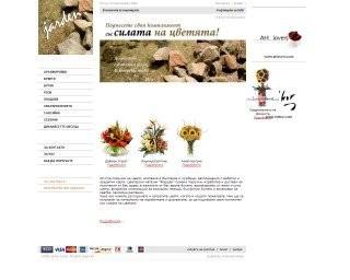jarden-florist.com