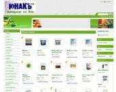 Онлайн магазин за дома и домашния майстор