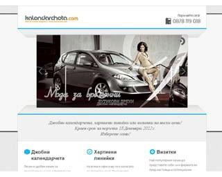 kalendarcheta.com