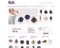 Kidi.bg - Детски дрехи, Бебешки дрехи