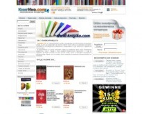 Книжарница за икономическа литература