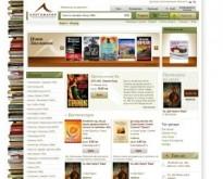 Книги от онлайн книжарница Книгомания. Български, английски и руски книги