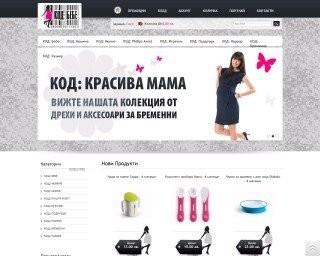 kodbebe.com
