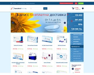kontaktni-leshti.bg
