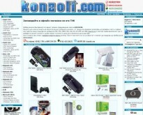 Конзоли.ком купете всичко за SONY PSP, PS3, PS2, Nintendo Wii, DS или Xbox