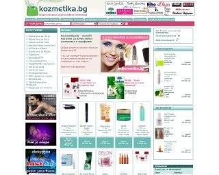 kozmetika.bg