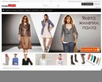 Маркови дрехи онлайн, дамски дрехи и бельо, мъжки и детски дрехи - Кралица Мода